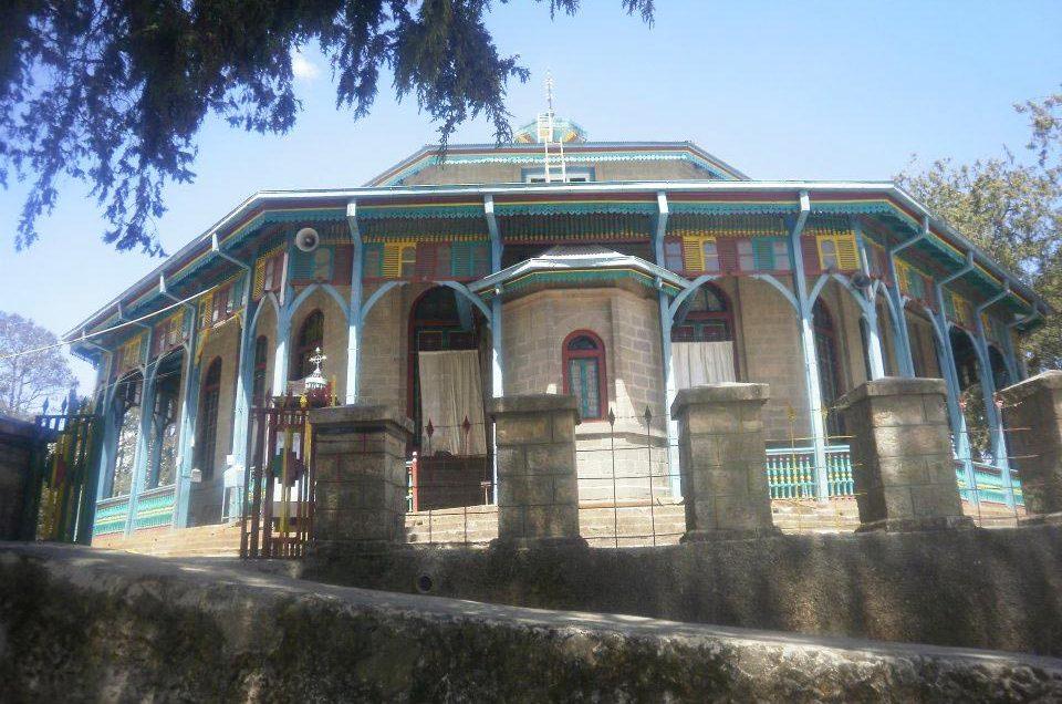 Ethnographic Museum - Addis Ababa city tour