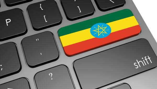 ethiopian keyboard